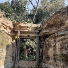 Jiao Mountain User Photo