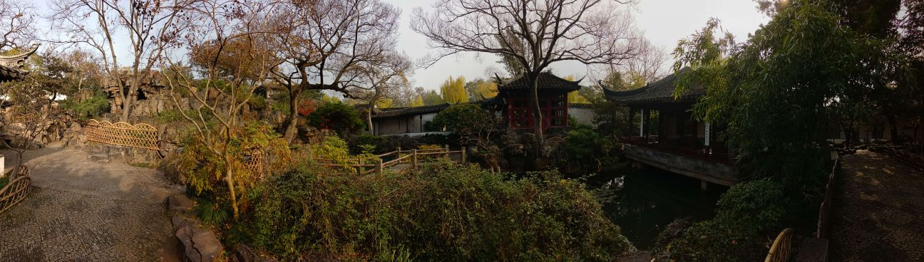 Ouyuan Garden Travel Guidebook Must Visit Attractions In Suzhou Ouyuan Garden Nearby Recommendation Trip Com