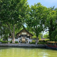 Daming Lake Scenic Area User Photo