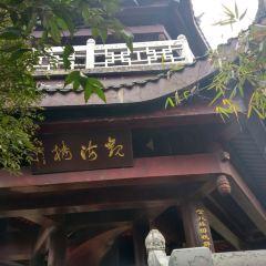 Muchuan Zhuhai User Photo