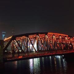Garden Bridge User Photo