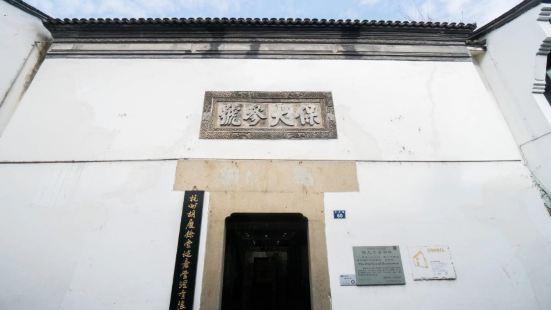Baodacanhao Site