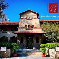Jingyuan Garden User Photo
