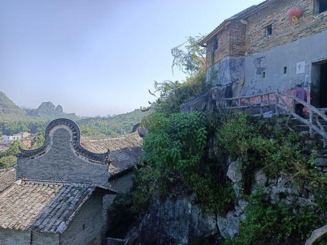 Peng's House