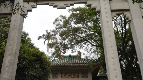 立园:位于广东省开平市塘口镇賡华村,是一处园林式别墅建筑,由