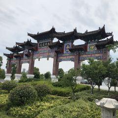 廬陵文化生態園用戶圖片