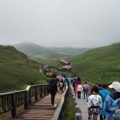 Chuanqi Slope User Photo