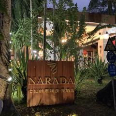 Narada Resort & Spa in Qixian Mount User Photo