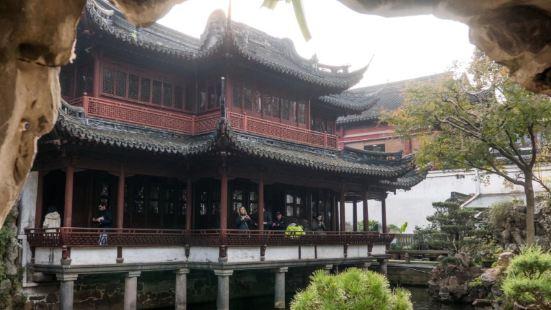 Yangshantang