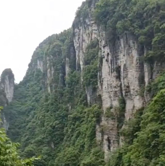德夯大峽谷