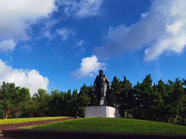 蓮花山公園
