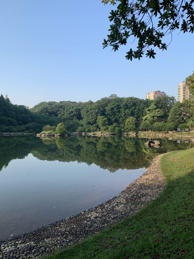 Lugu Park