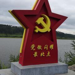 中國最北點用戶圖片