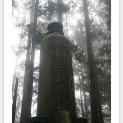 수령탑 여행 사진
