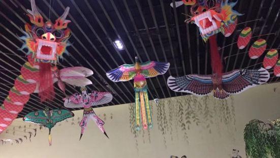 Weifangshi Art Museum