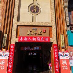 Kuan Hou Li User Photo