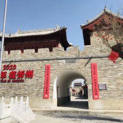忻州古城用戶圖片