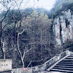 Danshan Chishui User Photo