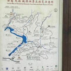 천유봉 여행 사진