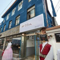 북촌 한옥 눈경 궁정 복식 문화관 여행 사진