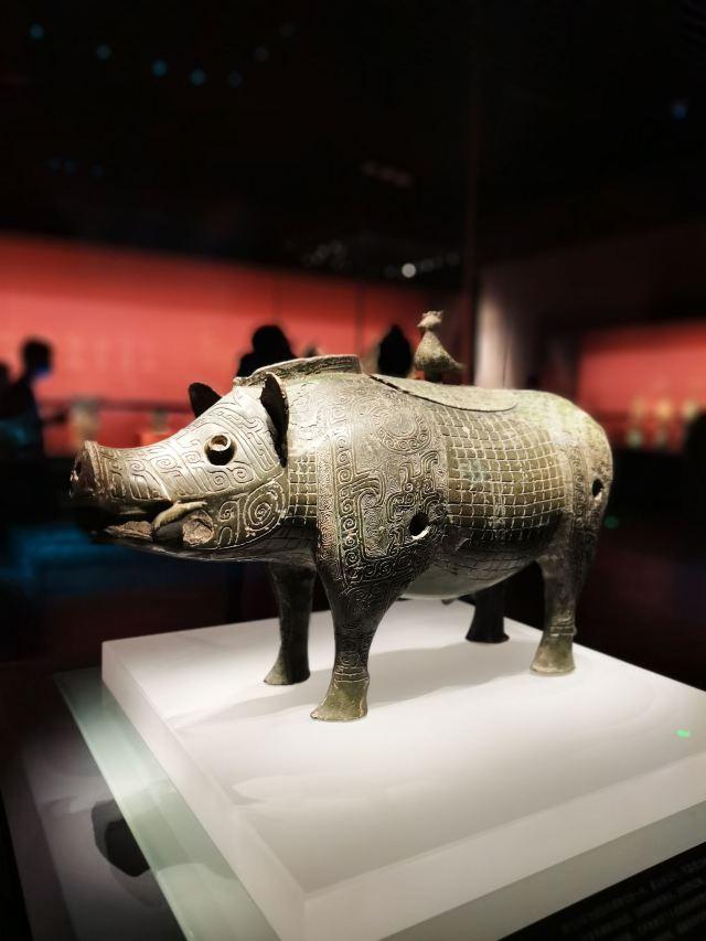 Hunan Provincial Museum