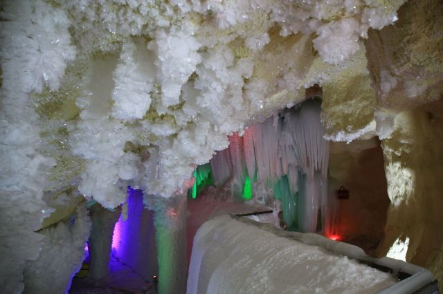 Jiangnan Ice Caves — Shizi Viewing Area