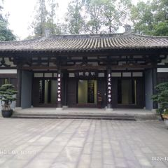 Chengdu Yongling User Photo