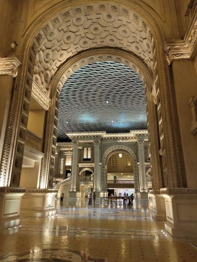 Louvre International Furniture Exhibition Center