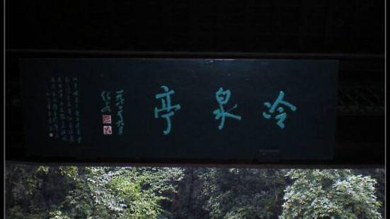 Lengquan Pavilion