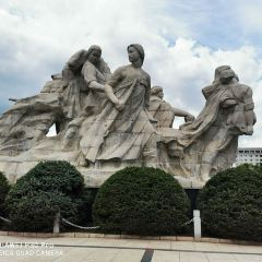 八女群雕用戶圖片