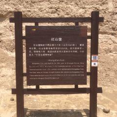 Hongshanbao User Photo