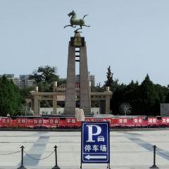 Leitai Park of Wuwei User Photo