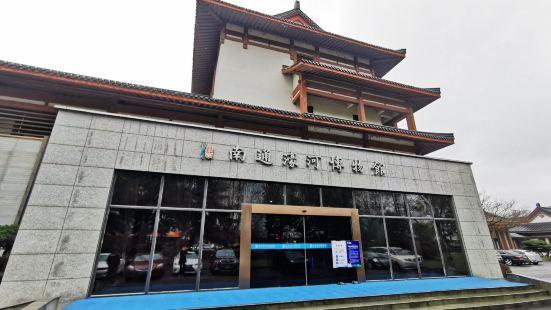 濠河博物館