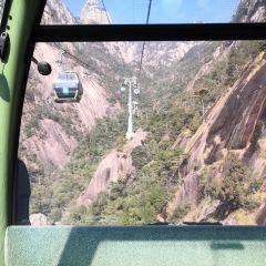 위핑 케이블카 여행 사진