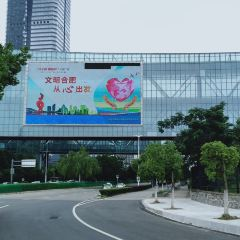 Anhui TV Station User Photo