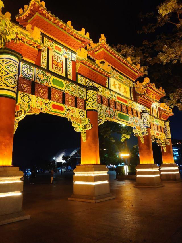 Qixingyan Memorial Square Music Fountain