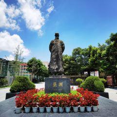 장란 기념관 여행 사진