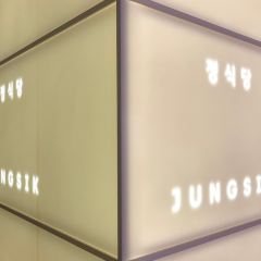 Jungsik User Photo