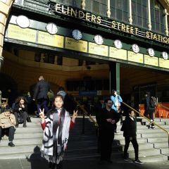 弗林德斯街火車站用戶圖片