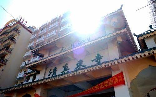 Mosque East Temple (Jiuli Xianglv Zuxi)