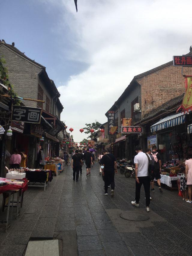 뤄양 옛 거리