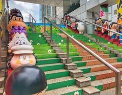 重慶大廈用戶圖片