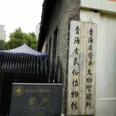 Xinlu Residence User Photo