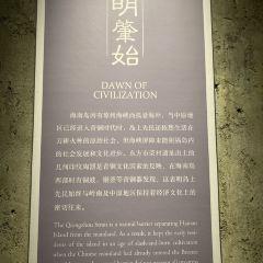 海南省博物館用戶圖片