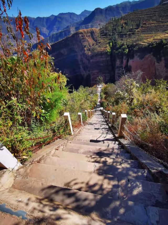 Jiyi Rift Valley