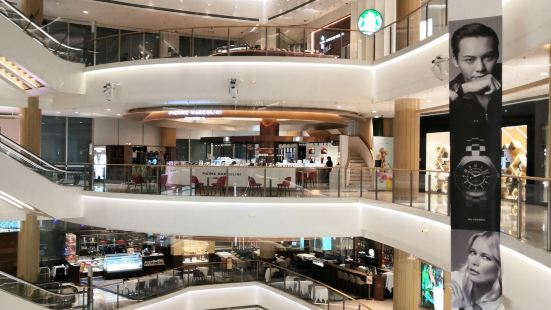 Hanglung Plaza