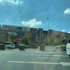 義烏國際博覽中心用戶圖片