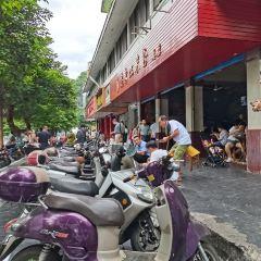 Lao DongJiang MiFen User Photo