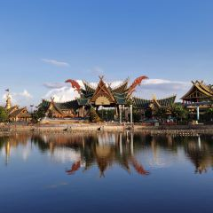 Qicai Yunnan Huanle World User Photo