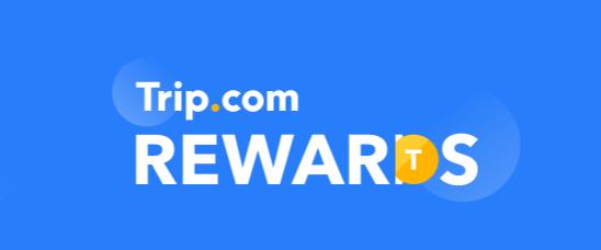 여행 비용을 아끼고 싶다구요? 현금처럼 사용 가능한 트립코인을 획득해보세요!